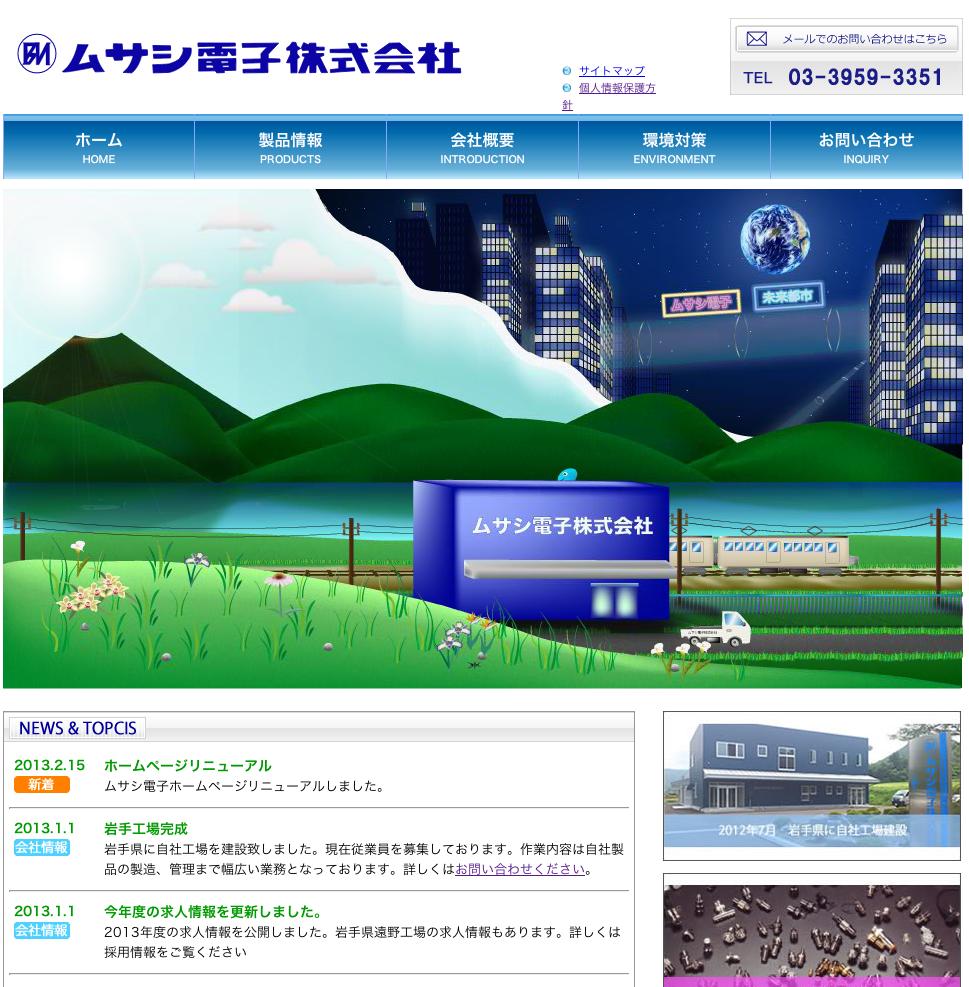 スクリーンショット 2013-12-08 11.29.35