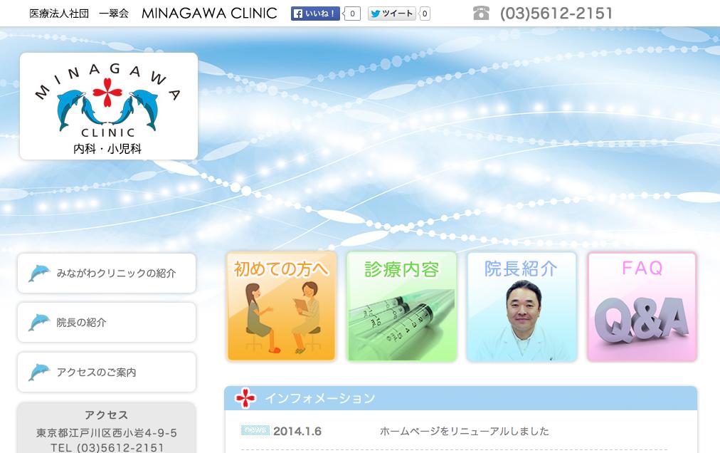 スクリーンショット 2014-01-09 19.29.26