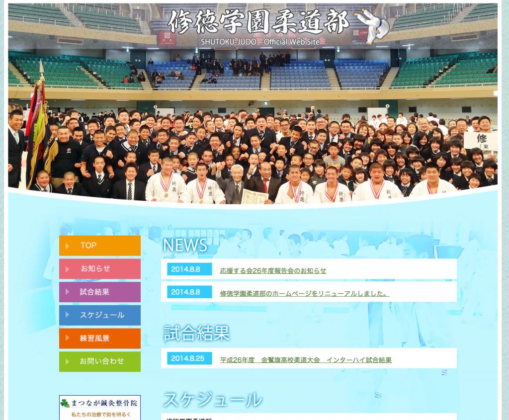 スクリーンショット 2014-10-02 14.43.59